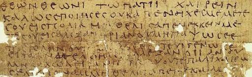 Sobre Griegos y Romanos