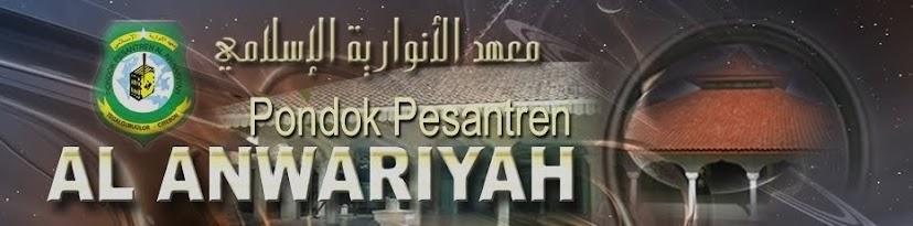 Pondok Pesantren Al Anwariyah