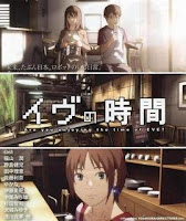Time Of Eve (2010) - Anime Japan