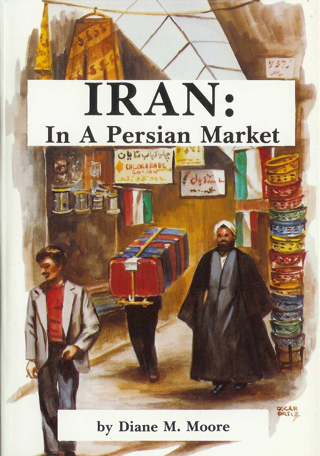 For several years after my N A Persian Market