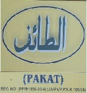 LOGO PAKAT