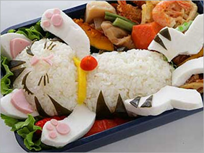 Cat Bento Lunch Box Japan No Food