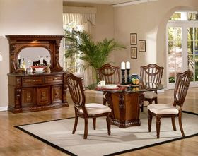 Modern Furniture Formal Dining Room