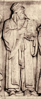 Mohammed: North Frieze, Supreme Court
