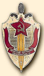 KGB badge