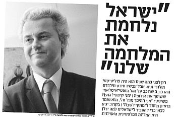 Yedioth: Geert Wilders