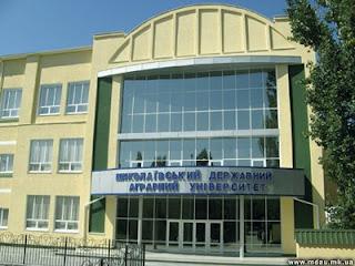 Новый корпус Николаевского государственного аграрного университета