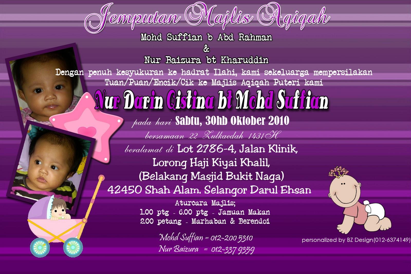 Design Invitation Card Majlis Aqiqah