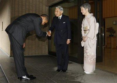 obama-hirohito1.jpg