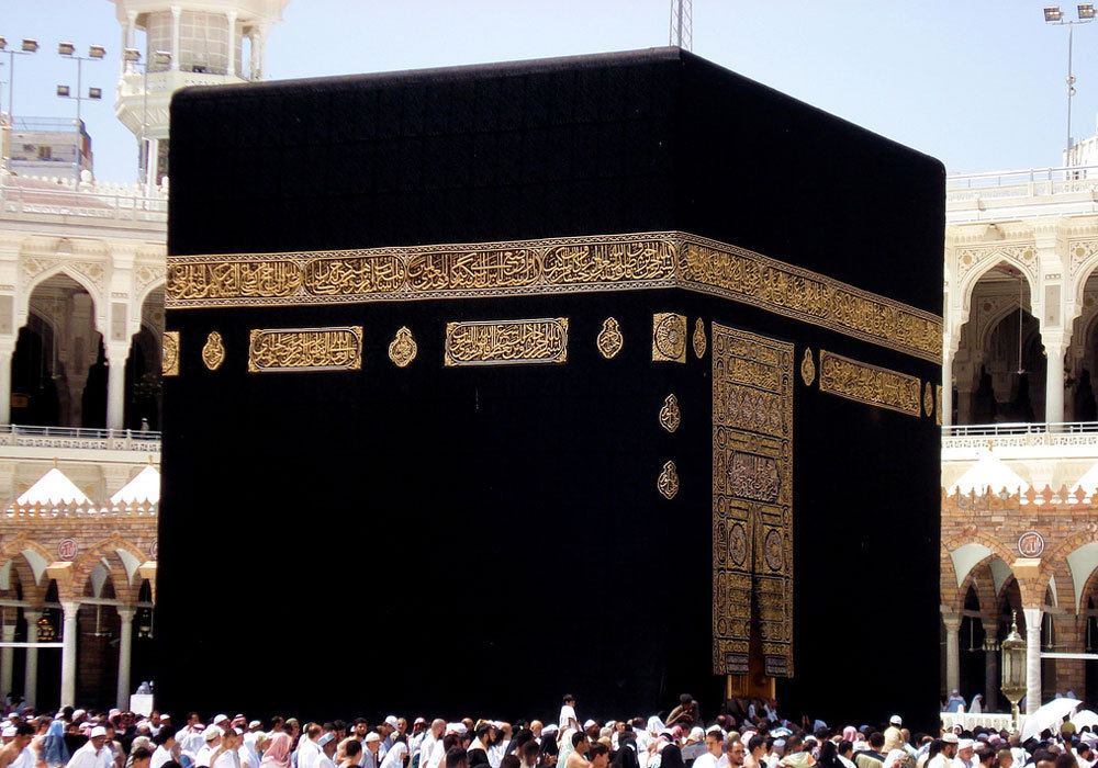 Picture of Kaba Sharif http://mishalpapers.blogspot.com/2010/12/kaba-sharif.html