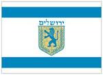 Orai Pela Paz de Jerusalem