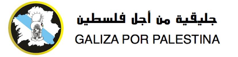 GALIZA POR PALESTINA
