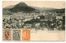 ΑΘΗΝΑ 1899