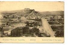 1898 ΑΘΗΝΑ ΛΕΩΦΟΡΟΣ ΟΛΓΑΣ ΚΑΙ ΑΚΡΟΠΟΛΗ.