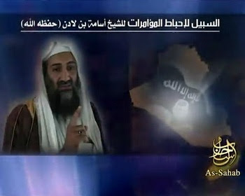 A Tale of Two Heart Attacks: Bin Laden TV
