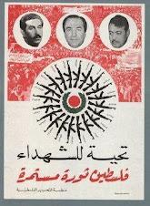 A GDR Poster