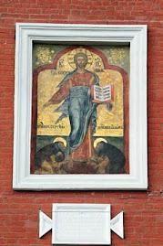 Ikona Jezusa odkryta w scianie Kremla