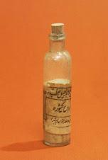 Variolation vial, India
