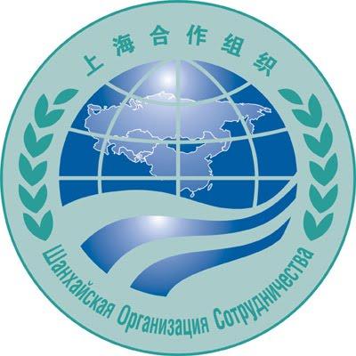Geocentric logo of Shanghai Cooperation Organization