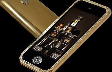 £1.92m diamond iPhone