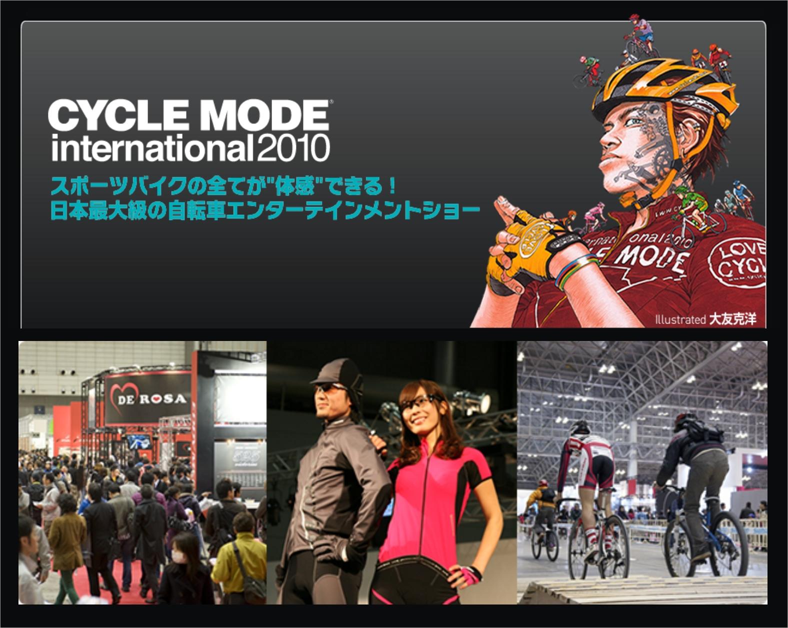 cycle+mode+jp.jpg