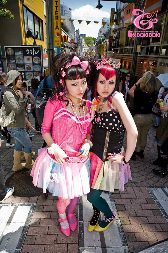 Follow Us @mynamebarry : Tentang Harajuku
