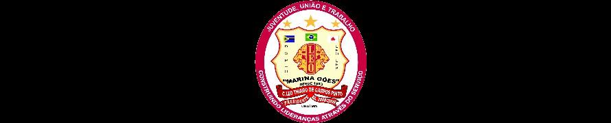 """..:: LEO Clube Unaí """"Marina Góes"""" ::.."""