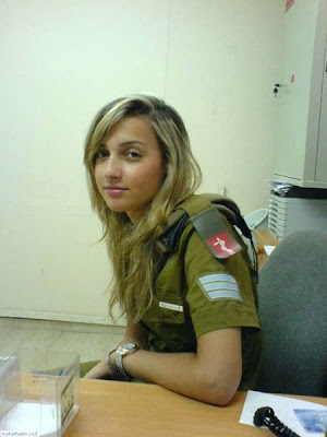 Naked photos of isreal girls