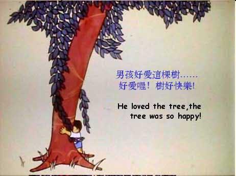 loving tree