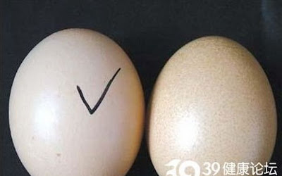 fake eggs sold in china