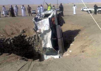 سقوط سيارة في بئر في  السعودية