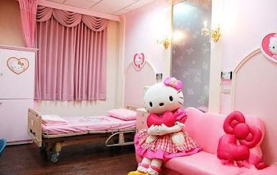 مستشفى مرحيا كيتى للولادة
