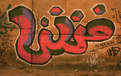 arabic, graffiti alphabets