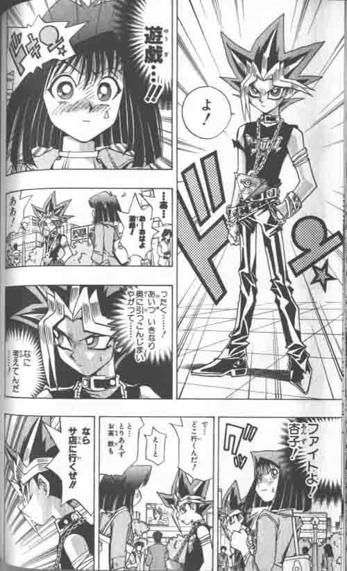 hentai y manga yu gi oh: