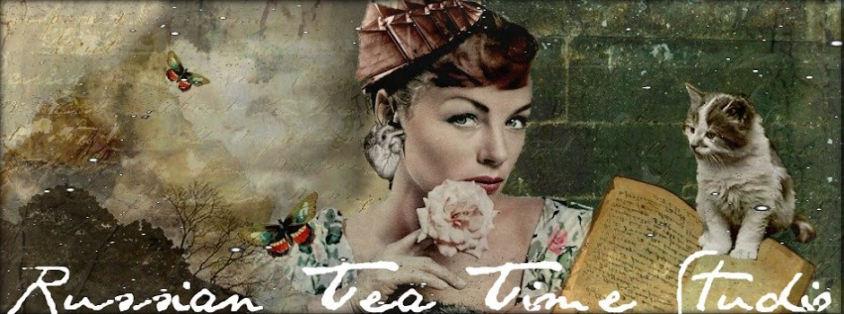*Яussiaи* Tea Time Studio