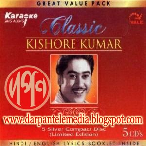 Free Download Software Karaoke Home Edition