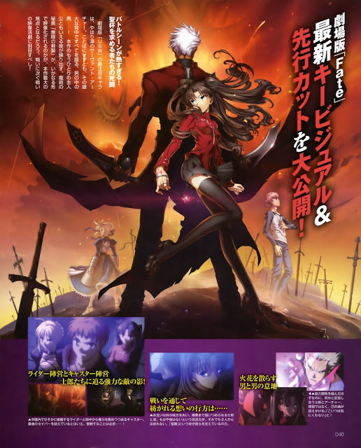 Unlimited Blade Works Movie (UBW) released nationwide 3 days ago was ...