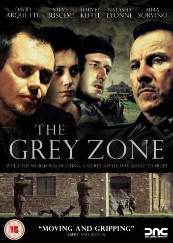 ნაცრისფერი ზონა (ქართულად) The Grey Zone