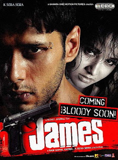 James (2005) - Hindi Movie