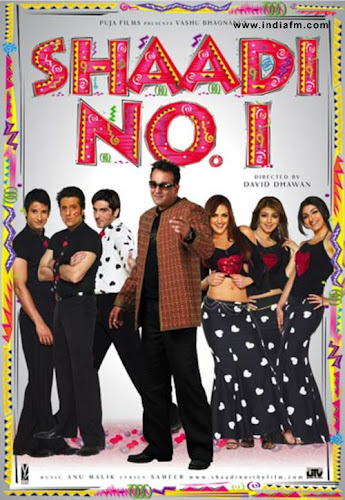 Shaadi No. 1 (2005) Movie Poster