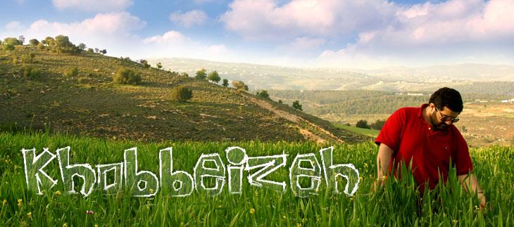 Khobbeizeh