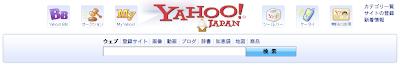 Yahoo! JAPAN 新年ロゴにも注目