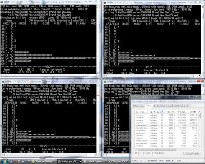 WindowsServer2008上で4つ同時にエンコード