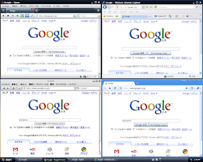 Browser全部