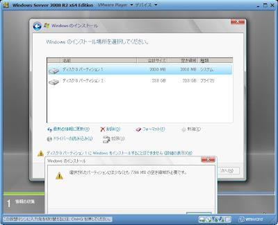 WS2008R2B1 part4