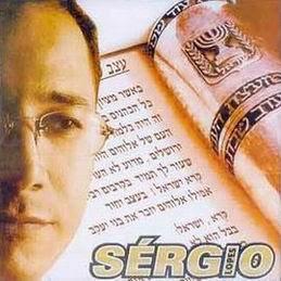 S�rgio Lopes - O S�timo 1997