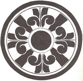 Our Seal /// Nuestro Sello