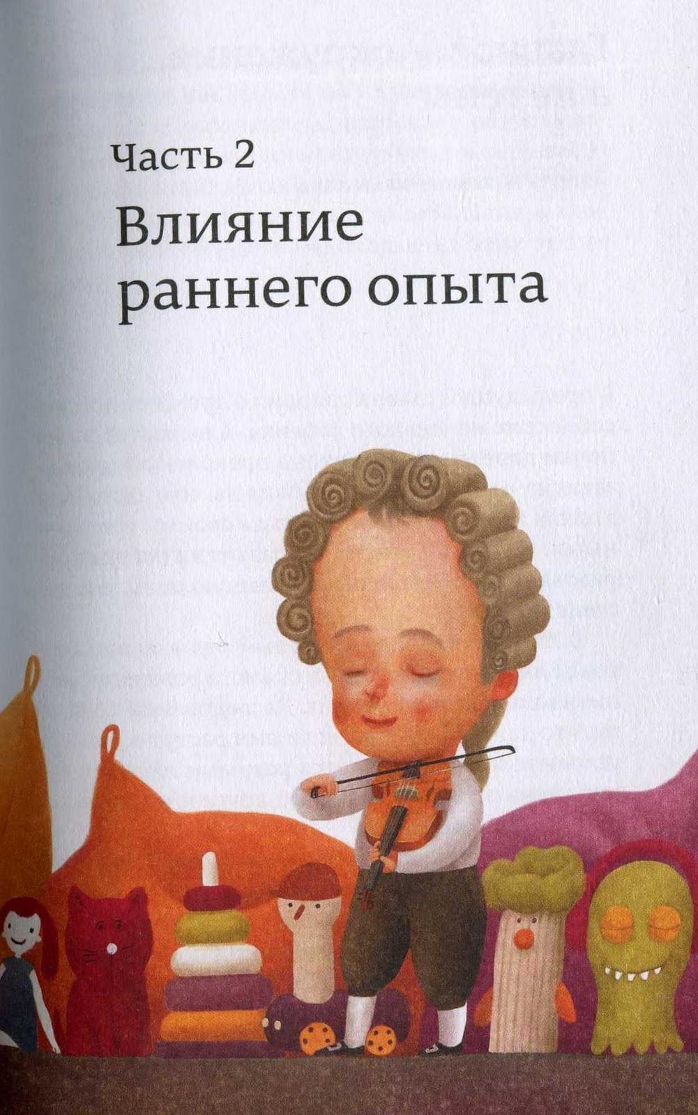 Из нашей книжки