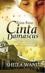 CINTA DAMASCUS
