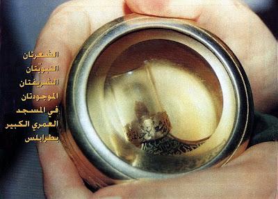 www.CuteIslam.Blogspot.com